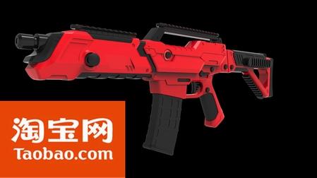 购买PP GUN!!